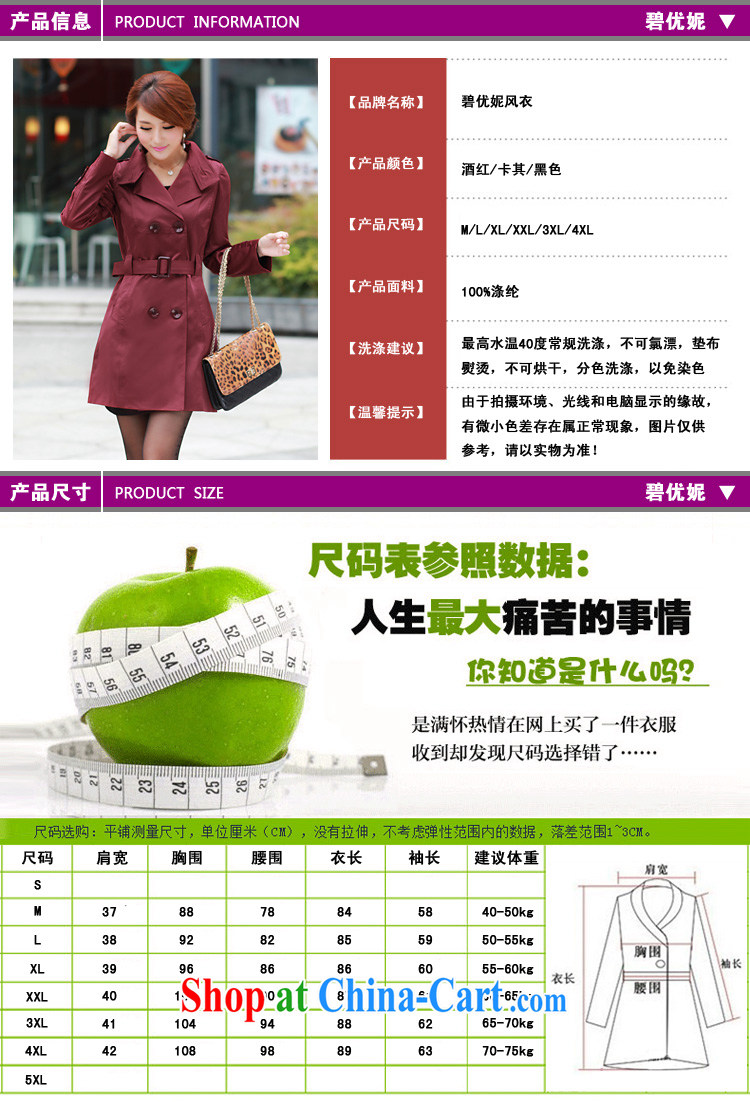 Pi-optimized Connie 2014 autumn and winter new Korean Beauty double-graphics thin thick mm long, XL clothes clothes girl jacket 58 cards with 4 XL recommendations 145 - 160 Jack pictures, price, brand platters! Elections are good character, the national distribution, so why buy now enjoy more preferential! Health