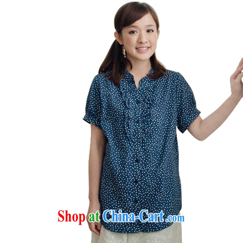 The feelnet code girls decorated in summer XL shirt leisure new Korean women's shirt code 2890 blue black 4XL - 48 code