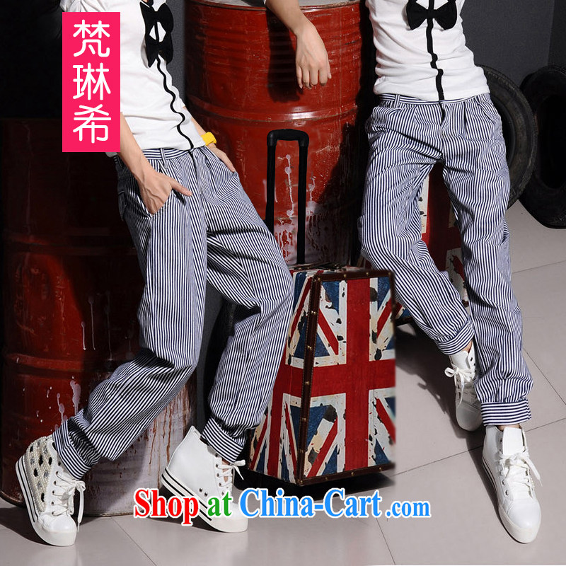 Van Gogh, The 2014 autumn and winter with new Korean version the code cowboy streaks leisure Hip-Hop pants/Harlan pants/lanterns trousers 9 trousers white blue stripes 31