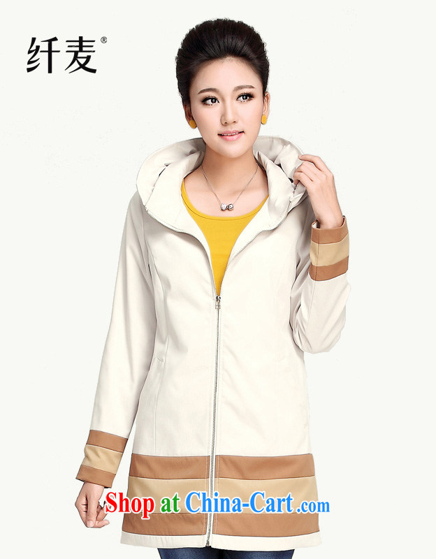 Slim, Mr Big, women fall 2014 with new thick mm stylish knocked color tile wind jacket 13,659 apricot XXXL