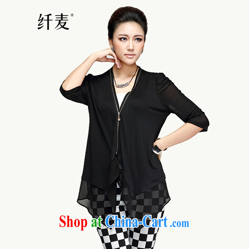 The Mak the code summer cuff, zipper snow woven cardigan, jacket female air-conditioning T-shirt black NZY 2380 black L
