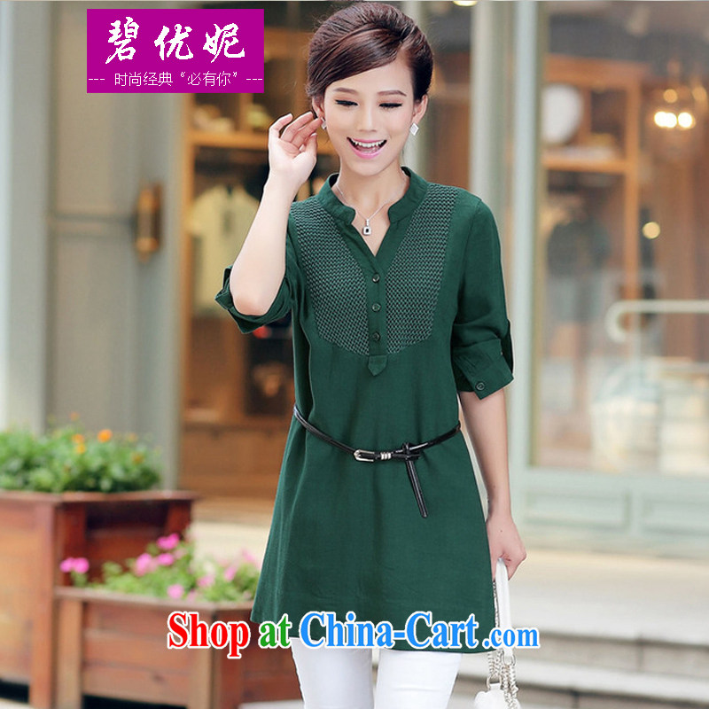 Pi-optimize her new spring and thick MM shirt ladies' long-sleeved cotton Ma and indeed XL shirt T shirt mother load BW 096,002 dark 3XL recommendations 155 - 165 jack