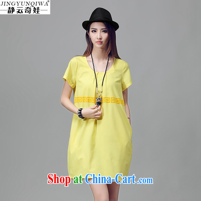 The cloud, Eva 2015 the code female summer positioning flocking retro pattern dresses yellow XXXL _weight 150 - 170_