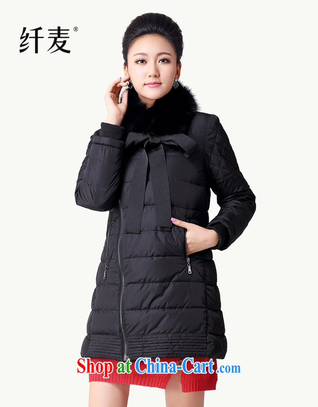 The Mak is the women's clothing 2014 autumn and winter, new emphasis on mm too long, feather cotton cotton quilted coat serving 131,166 ZN black XXXXL