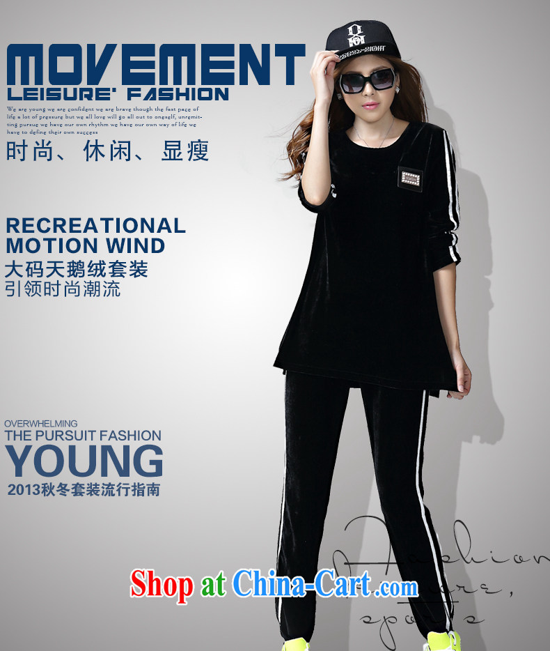 Yi Broadcast Spring 2015 the code is gold silk velvet sportswear Girls fall winter clothing, clothing and casual wear package the BE 1048' black XXL