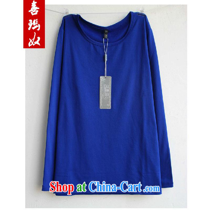 Hi Princess slave version won the Code women T-shirt solid milk, the lint-free cloth and comfortable pro-skin long-sleeved round-collar solid T shirt A 5169 blue - round-collar 4 XL/230 Jack left and right