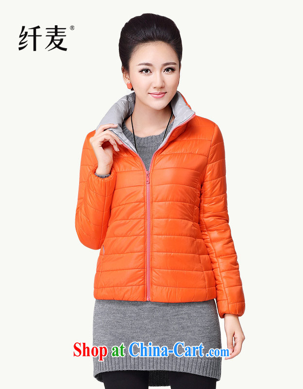 The Mak is the girl with 2014 mm thick sport and leisure, for the Netherlands NZY quilted coat 2311 orange XL