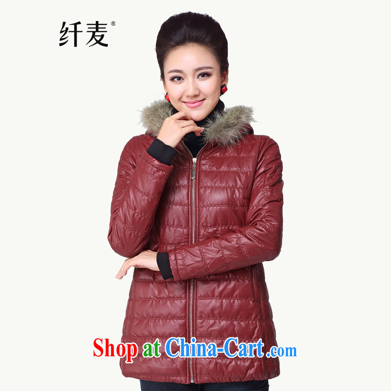 The Mak is the women's clothing 2014 cap a campaign for gross NZY quilted coat 2339 red XXL