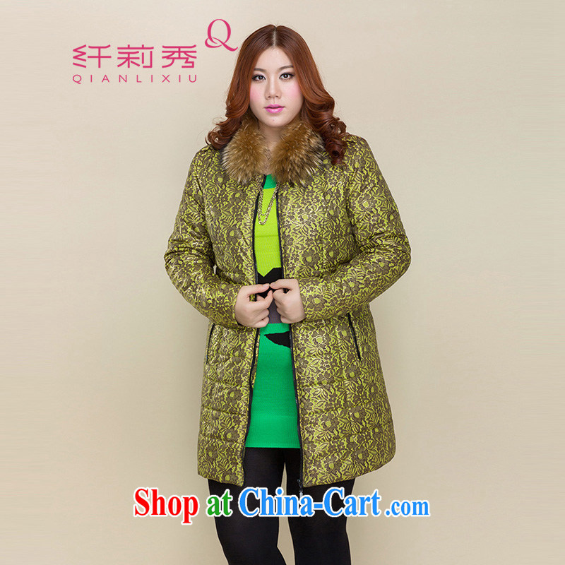 Slim LI Sau 2014 autumn and winter new larger female round-collar hit salad link warm long-sleeved quilted coat (grant campaign sub-gross) Q 3125 yellow XL