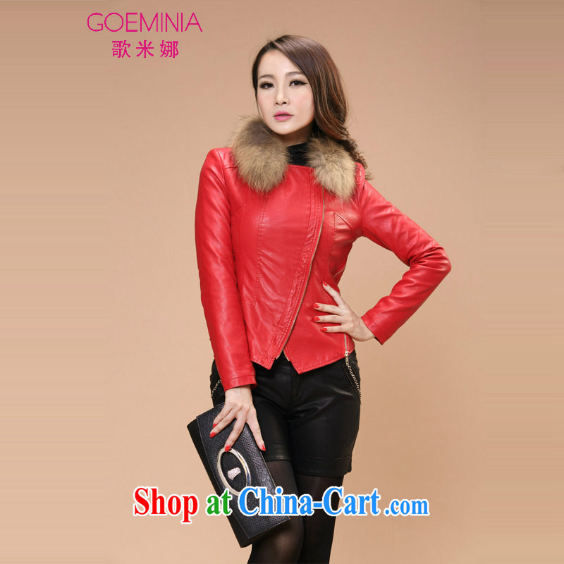 Song M, 2014 autumn and winter clothing new Korean Beauty quilted PU leather jacket is really gross for leather jacket large code jacket 86,163 red XXXL, Song M (GOEMINIA), the code women, shopping on the Internet