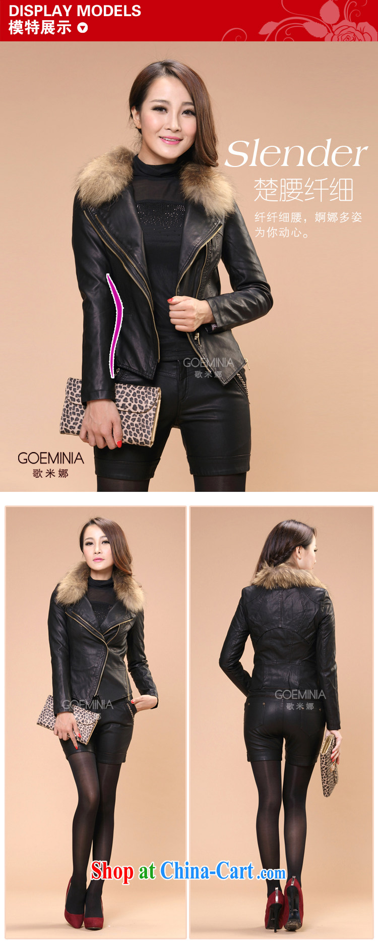 Song M, 2014 autumn and winter clothing new Korean Beauty quilted PU leather jacket really gross collar leather jacket larger jacket 86,163 red XXXL pictures, price, brand platters! Elections are good character, the national distribution, so why buy now enjoy more preferential! Health