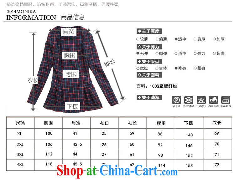 King size, female 2014 spring new, mm thick commuting British wind round-collar long-sleeved checkered graphics thin T-shirt girls tartan XXXL pictures, price, brand platters! Elections are good character, the national distribution, so why buy now enjoy more preferential! Health