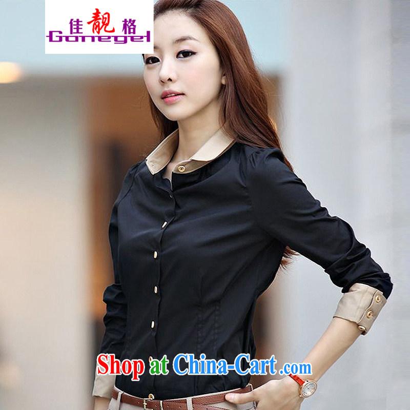 Great thanks for the 2015 summer new female Korean Beauty snow long-sleeved woven shirt women 618 women urged the black XL
