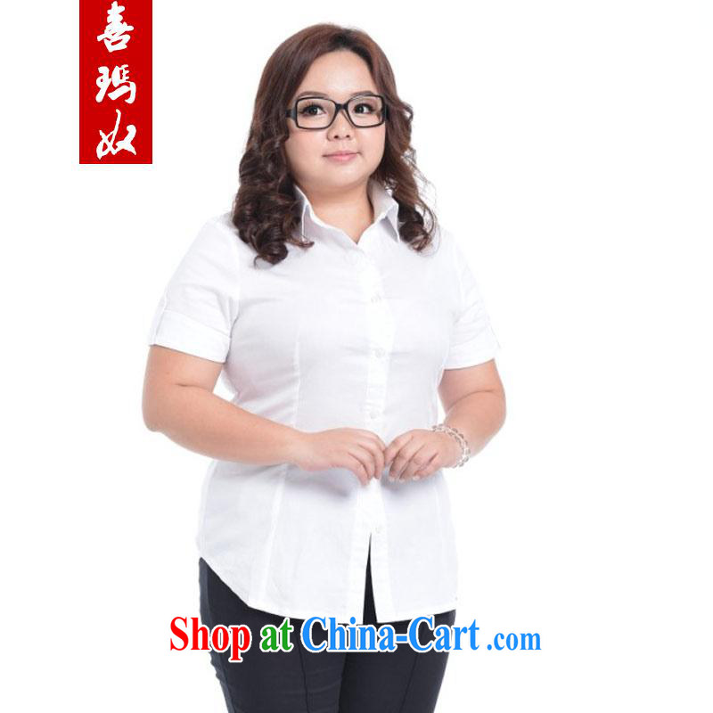 Hi Princess slave new Korean version the code female OL career decorated with a video thin pop-up cotton long-sleeved T-shirt A 4809 White/short-sleeved XL/150 about Jack