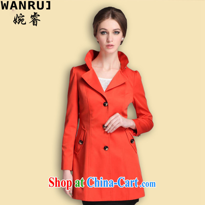 Yuen core women spring 2015, new products, clothing and girls, for the code in cultivating long-wind jacket women watermelon red XL
