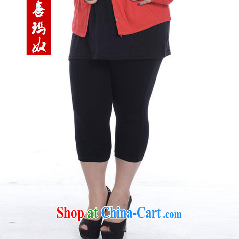 Hi Margaret slavery summer maximum code female 4 quarter, Olympic jorney combed cotton stretch 7 candy-colored leisure solid pants A 5699 black 2 XL 150 - 180 jack wear