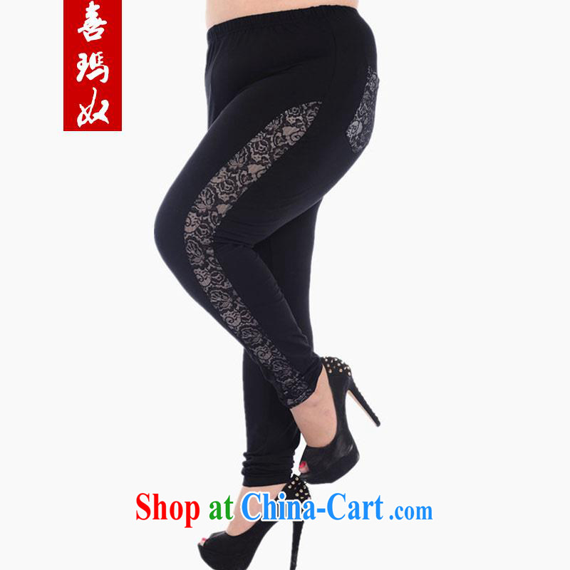 Hi Margaret slavery summer XL female stylish 100 Ground Side lace stitching 7 solid stretch trousers A 6239 Black Large Number 4 XL (not 220 Jack don't shoot)