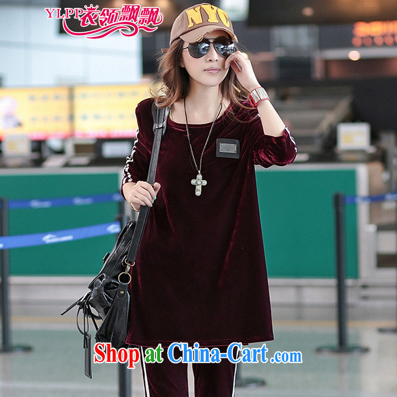 Collar waving the fat increase, female spring loaded 2015 leisure sweater long-sleeved shirt with a thick sister Korean clothing thick mm wine red XXXXL