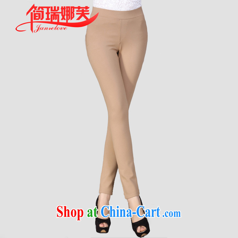 In short, will be the 2014 new Korean Beauty graphics thin style Elastic waist stretch the code high waist pencil trousers castor solid pants light card 5XL