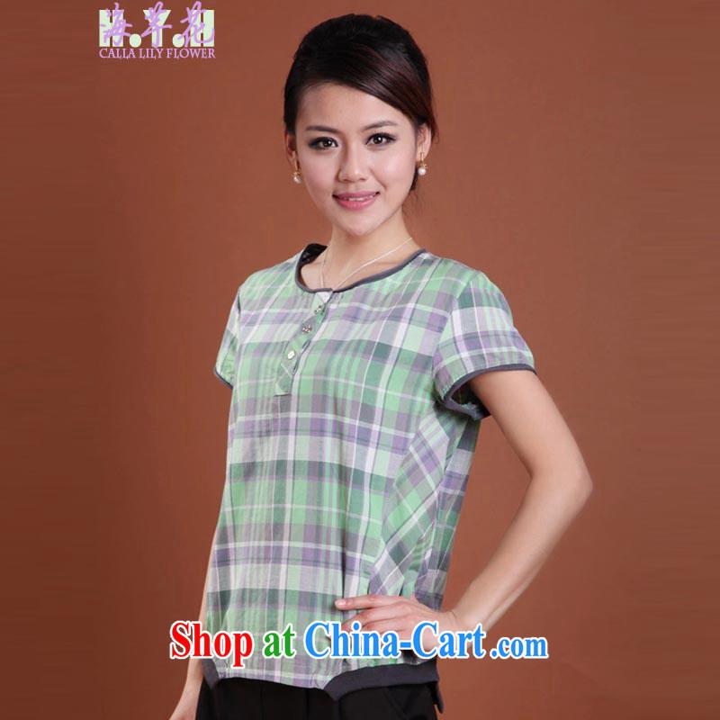 The line spend a lot, women summer new Korean video thin thick mm round-collar cotton plaid stamp loose shirt 4 FS 01 green tartan 4 XL