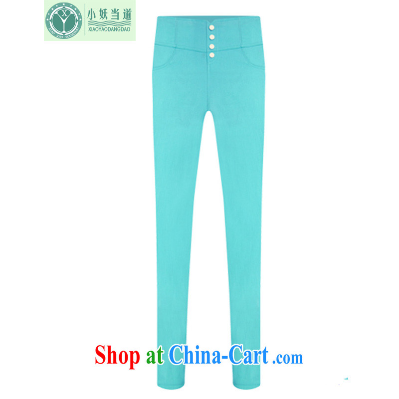 Small witch solid dominance, Trouser Press spring 2015 New solid trouser press in Europe, high waist Leisure Centers mm larger stretch pencil trousers trousers and lint-free cloth, trousers black trousers S, small clone dominance (xiaoyaodangdao), and, on-line shopping