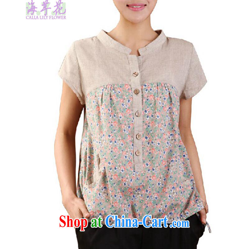 The line spend a lot, women summer new Korean video thin thick mm small, for pure cotton stamp loose shirt 4 FS 022 beige 4XL