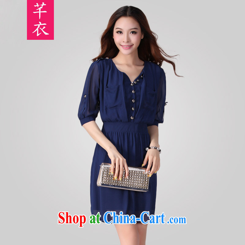Constitution and clothing increased, female dresses 2015 new Korean OL leisure snow cuff woven skirt the code mm thick leisure lady skirt dark blue aura dark blue 2 XL 135 - 150 jack