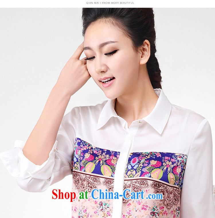 Slim, Mr Big, female 2014 summer new thick MM stylish 100 ground plane collision national floral long-sleeved T-shirt 4723 fancy XXXXXL pictures, price, brand platters! Elections are good character, the national distribution, so why buy now enjoy more preferential! Health