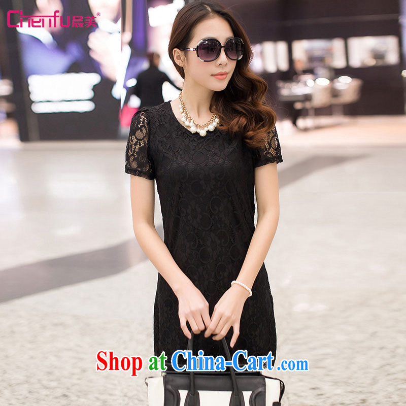 Morning would be 2015 spring and summer new Korean version thick MM and indeed increase, female fashion 100 cultivating ground graphics thin Openwork short-sleeved lace dress black 3 XL recommendations 135 - 150 jack