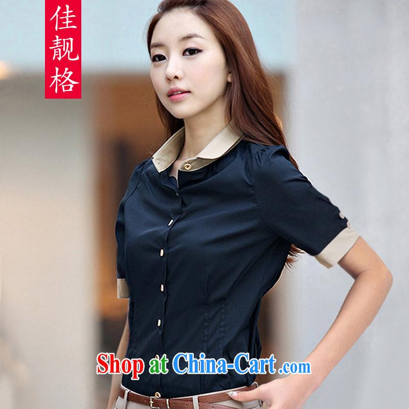 Well thanks for the 2015 summer new short-sleeved shirt female Korean dolls collar shirt female attire T-shirt blue S