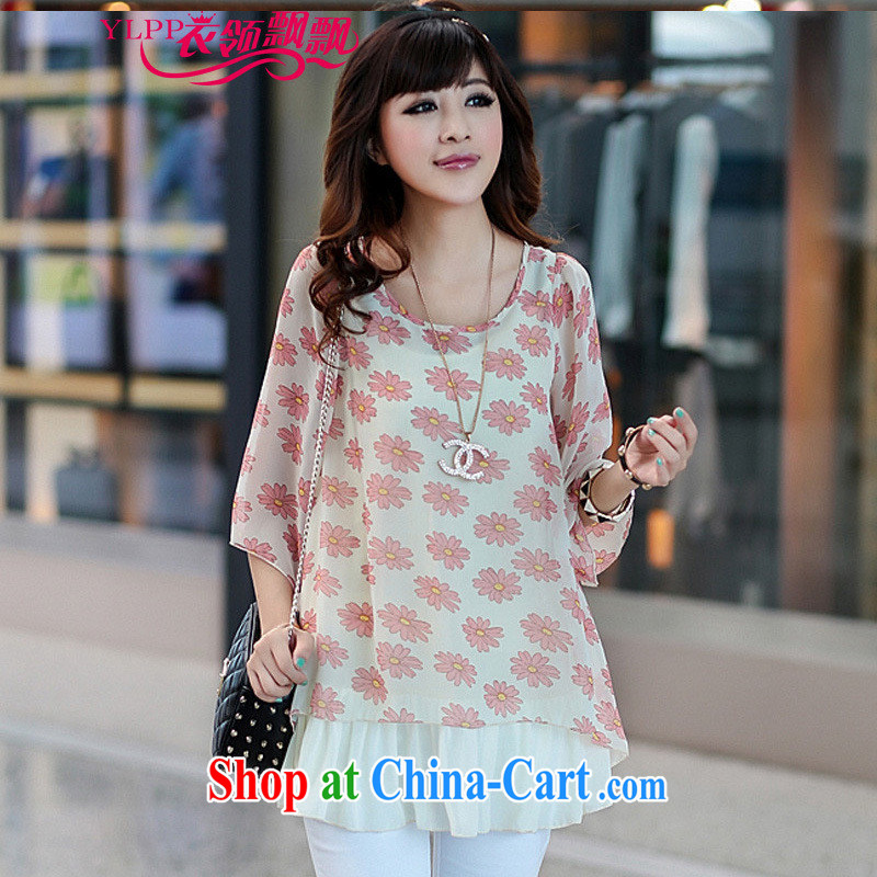 Collar waving the fat increase, female summer wear thick sister Korean version, long clothes short-sleeved T-shirt loose stamp snow woven shirts shirts 200 Jack T-shirt pink 3XL relaxed and comfortable and elegant