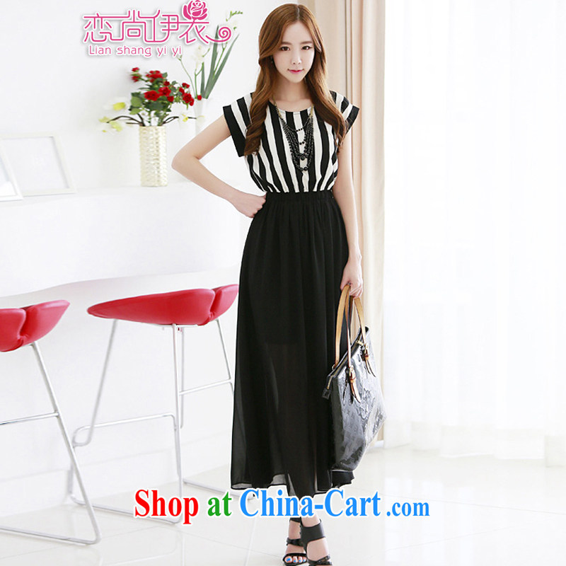 The delivery package as soon as possible e-mail XL ladies dress Korean style bat short-sleeved striped spell color snow woven skirts and elegant beauty dresses are smaller than vertical streaks black 4XL 185 - 200 jack