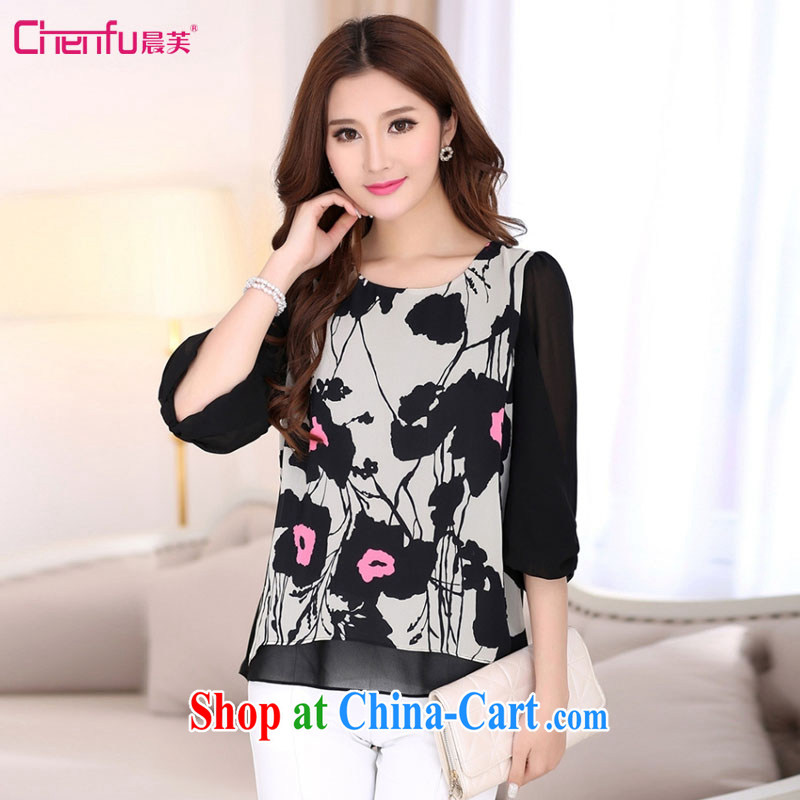 Morning would be 2015 spring new Korean fashion snow woven shirts large, loose video thin ink stamp snow woven shirts loose video thin 7 cuff stamp snow woven shirt black 4 XL
