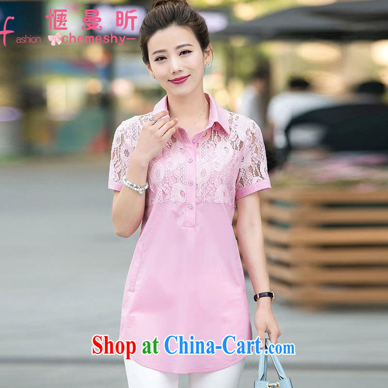 Sit back and relax, the year older women 2015 summer new large code mom with lace short sleeves shirt relaxed ybl 557 pink XXXL