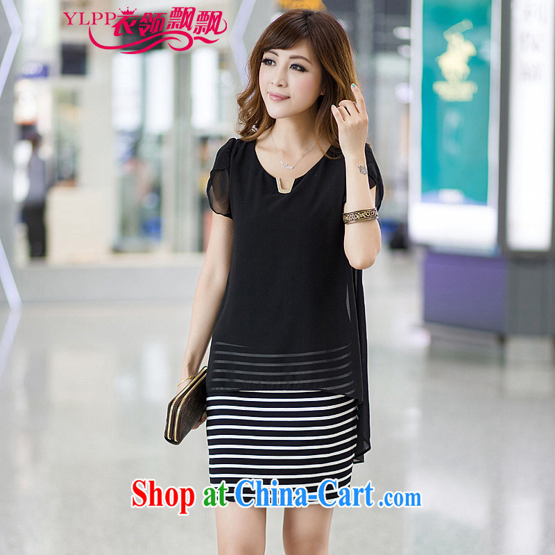 Collar waving the fat increase, female spring and summer with a short-sleeved dresses two piece T shirt skirt snow woven thick, graphics thin, thick sister Korean loose clothing black XXXXL