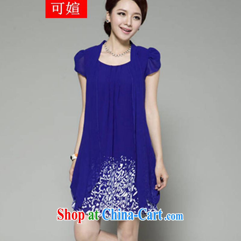 From here to 2015 high-end quality King Size Code XL thick girls with graphics thin, snow-woven dresses summer 877 blue XXXL