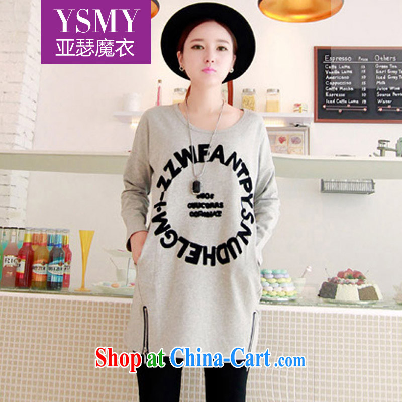 Arthur magic Yi 2015 spring new female Korean letters zip, with a relaxed and the Code long-sleeved shirt T gray are code