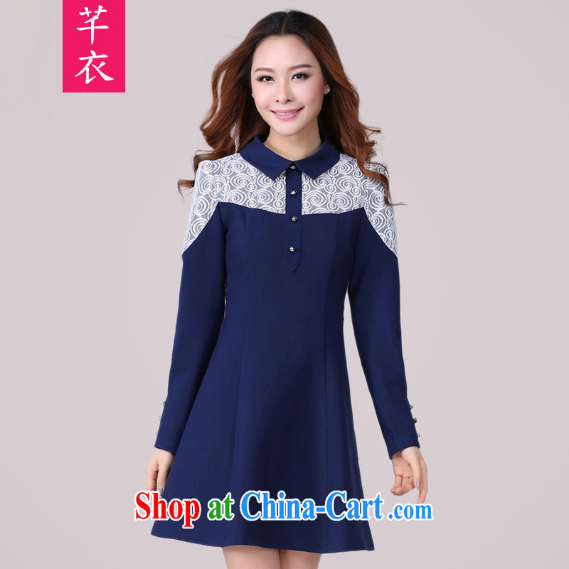 Constitution and clothing increased, indeed, female long-sleeved lace 2015 spring new lady beauty graphics thin the OL commuter mm thick Korean dresses blue 2 XL 115 - 130 jack