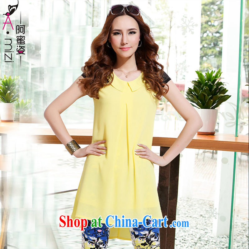 The honey beauty mm thick larger female Korean lace stitching dovetail video skinny lapel snow woven shirts dresses 8531 yellow XXXL
