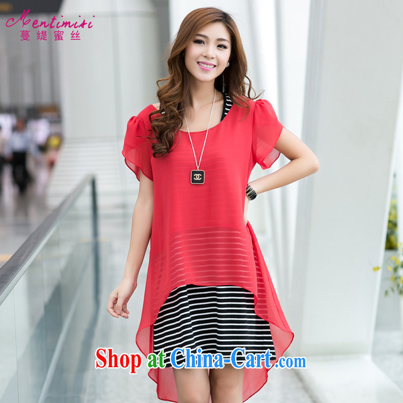 Mephidross economy honey, and indeed increase, female fat mm 2014 new Korean short-sleeved striped two-piece snow woven dresses 3025 red XL