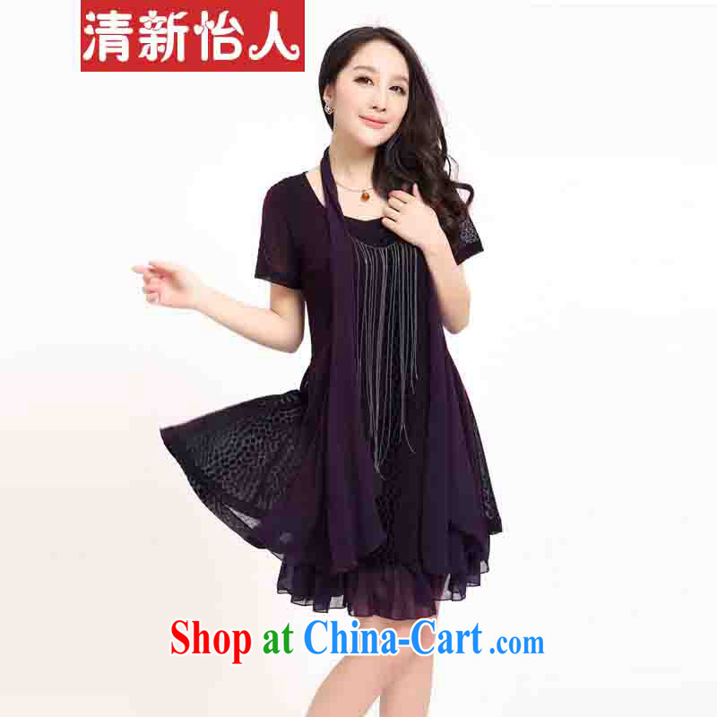 Refreshing NPC code dress summer dress new trendy, relaxed thick MM leisure snow woven leave of two garment girls skirt XX 29 purple 4 XL