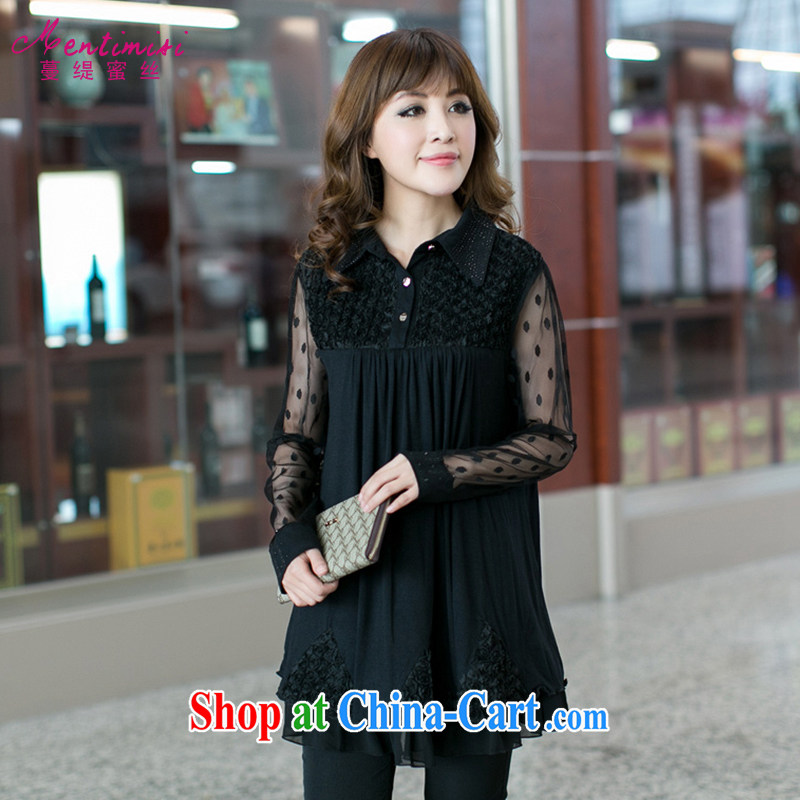 Mephidross economy honey, and indeed increase, women 2014 new Korean version thick sister lace stitching snow woven dresses 2301 black large code 5 XL