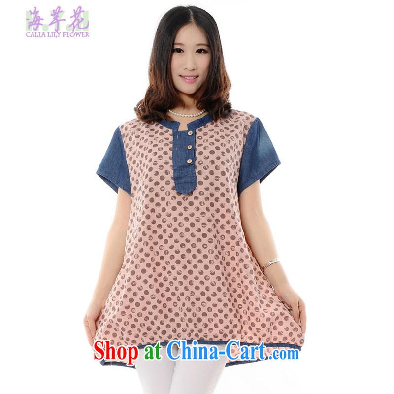The line between a simple wave big code shirt Korean version the Code women in summer long shirt T-shirt thick mm shirt loose T-shirt 4705 - A pale pink 2 XL