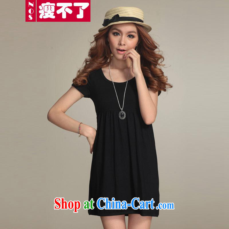 NOS summer and autumn new XL knitted long, short-sleeved aggressive short-sleeved dresses large skirt skirt solid A7501 black 2 XL_160 Jack left and right