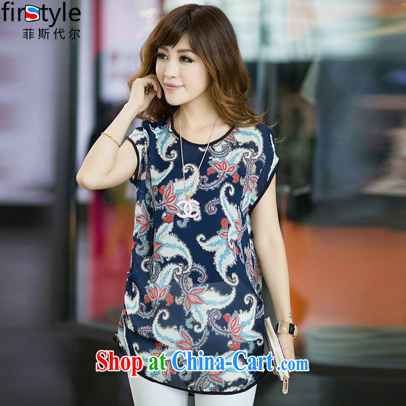 Donald Rumsfeld, the Summer 2015 new larger female Ethnic Wind short-sleeved T-shirt _with lumbar twine_ Korean snow woven shirts female Saint 9001 photo color 4 XL
