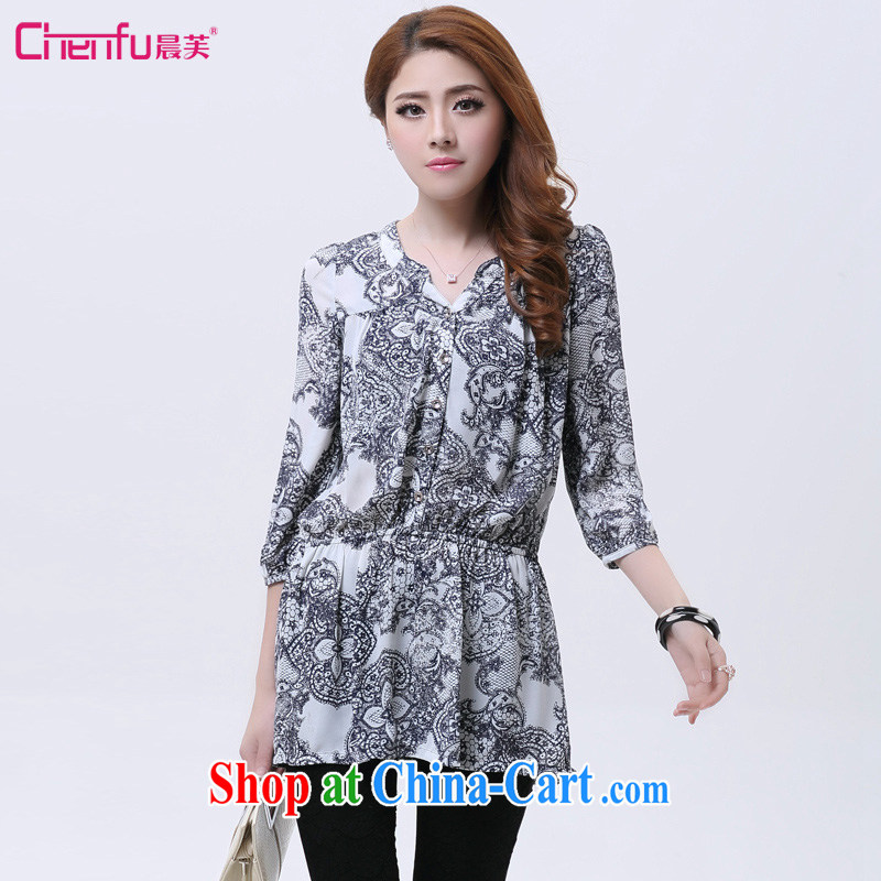 Morning would be 2015 spring Korean version of the new product is the XL female stamp duty 7 snow cuff woven backing stylish V collar waist, long high-end gray 4 XL recommendations 165 - 180 jack