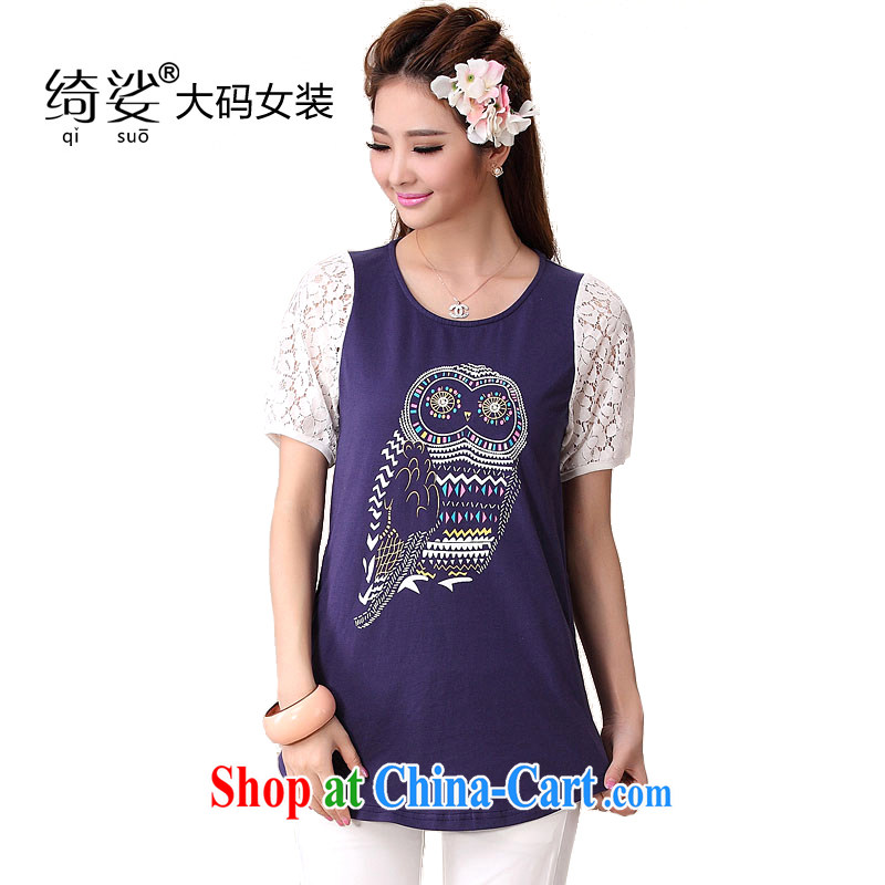 cheer for 2014 XL girls with thick MM summer New Products thick sister graphics thin large code short-sleeved T pension number 2045 blue 4 XL