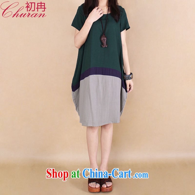 More advanced early 2015 spring and summer New Women New Products New ripstop taffeta overlay dress code the Korean Hit color stitching cotton the larger dresses W 022 _dark XL