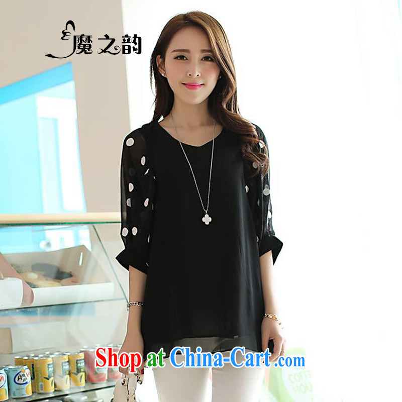 Magic of the king, women the increase was indeed very casual bat sleeves round style snow woven shirts, long T-shirt 83,812 black XXXXL _155 - 180 _ jack