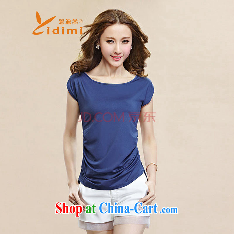It's the code women summer Korean T shirts 2015 new, simple and elegant loose video thin casual shirt H 1 - 8250 Lake blue XXXL